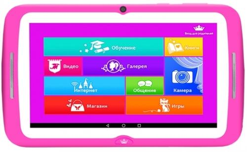 Планшет TurboKids Princess NEW 16 Гб Wi-Fi розовый